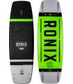 2020 Ronix District Wakeboard